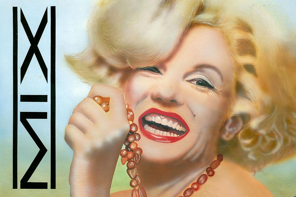 Illustration of Marilyn