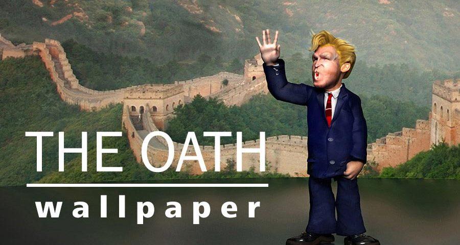 Oath wallpaper
